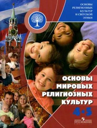 PDF Цели и задачи школы на 2018-2019 учебный год.